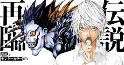 《死亡筆記本》推全新續集!死神路克回歸 新封面「白長髮美男」是新的L?