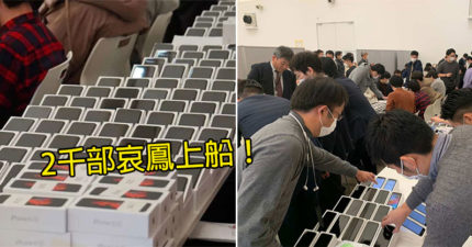 日本送「2千台哀鳳」上鑽石公主號 開發「專屬診療APP」監測狀況!