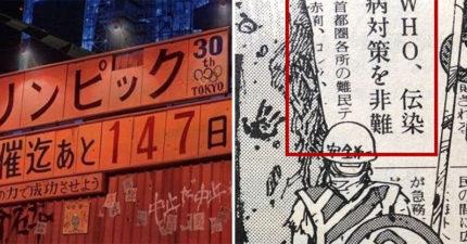 日網友搜出「32年前動漫」恐怖巧合  「瘟疫、東奧延期」早就被預言!