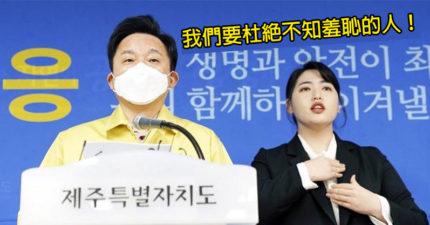 留美生回國「到處玩」確診!韓政府帶頭告「求償1.3億」:要杜絕不知羞恥的人