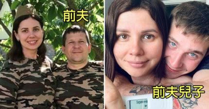 網紅宣佈跟「前夫的兒子」結婚被「粉絲圍攻」她:已經懷孕了