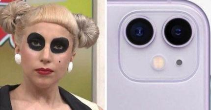 網發現女神卡卡「一直在扮哀鳳」 歌迷揪證據:她跟蘋果關係不單純!