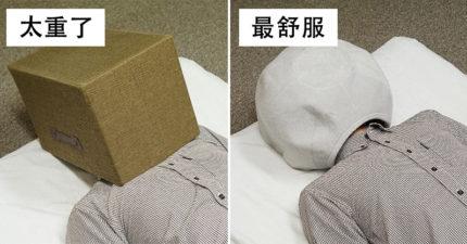 為了睡更爽!他進行睡覺工具大評比 發現「爽睡神器」就在IKEA