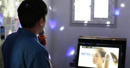 韓國監獄「裝卡拉OK機」網罵翻 獄方解釋:不是「娛樂用」!