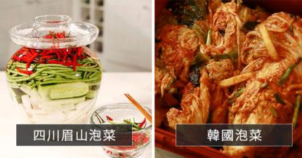 泡菜之爭?中國主導「泡菜國際標準」獲認證 韓媒:不干我們的事