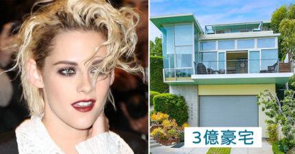 收入第6女星!暮光女「3億豪宅」外觀超普 上樓「神級海景」才知:太浮誇