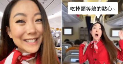 前阿聯酋空姐爆料「機上黑暗面」 苦勸:千萬別收「旅遊優惠券」