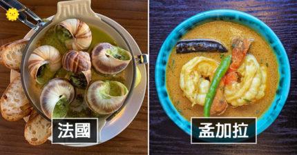 29個世界各地的「冬天飲食習慣」 台灣「過冬必吃美食」光氛圍就滿分!