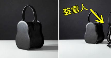 最奢侈「雪人專用包包」 精密到「完美貼合身材」還有西瓜專用版!