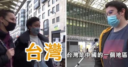 因防疫頻登外媒?巴黎街訪問「認識台灣嗎」 法國人:珍奶來自韓國