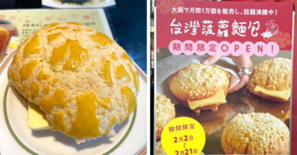 「台灣菠蘿油」在日本超熱賣!日媒揭「真正起源地」急謝罪:對不起香港