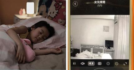 8歲女兒房設監視器 爸一看「躲死角睡」叫醒...網轟:是變態