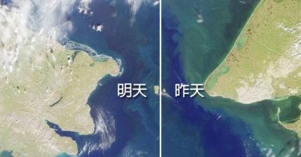 兩島「只隔3公里」卻有21小時差 左島→右島讓你「回到昨天」