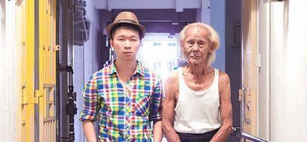 年輕人跟老年人交換穿著方式