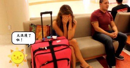 男子在機場求婚