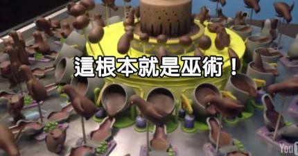 我還以為這只是個大型旋轉巧克力蛋糕,但到了19秒...天啊,我太天真了!