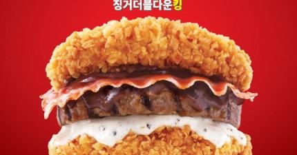 轟動全世界的「最美味漢堡」終於登場!...不過,你敢吃嗎?