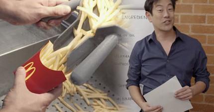 倒著看麥當勞「薯條製作過程」14添加物大公開!