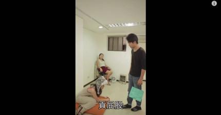 我們辦公室有一個員工偷吃了另一個員工的食物,結果最爆笑的吵架就爆發了!