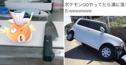 《Pokémon Go》在日本才開放不到1天,陸續傳出「一連串爆笑意外」讓我開始認為不該在台灣開放了...