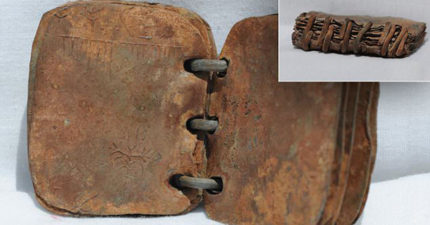 2000年歷史神秘鉛書,學者證實:「人類史上第一本記載耶穌的史書。」(12張)