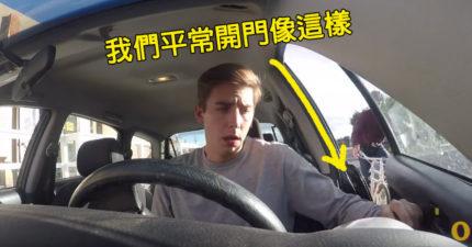 影/這是駕訓班第一個該教的「荷蘭開門法」 網讚:車禍會大降