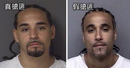 和搶匪長太像「被關17年」 直到警方發現「真搶匪」也在同監獄...