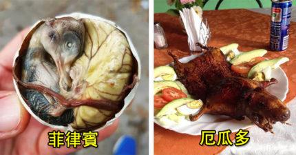 21個世界各地最奇葩的「特色黑暗料理」 「台灣代表」也有上榜!