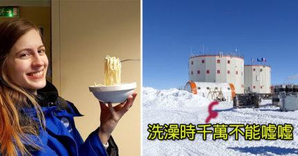 7個「住過南極才知道」的超酷生活細節 邊洗澡邊尿尿「可能會害到其他人」!