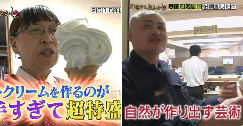 技術超爛阿姨做的「極醜冰淇淋」爆紅!離職後顧客跪求「員工苦練」:沒人做得出來
