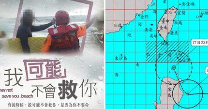 颱風丹娜絲即將襲台!海洋委員會PO出「勸世海報」民眾讚爆:這樣才不會有人犯蠢