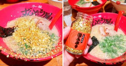 浮誇系拉麵「整罐金箔」給你灑到爽 用不完還可以「帶回家」繼續奢侈