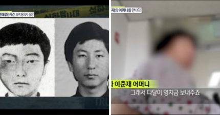 「華城殺人案」曝光犯人長相!33年懸案「模擬圖像」幾乎一樣 全網震驚:還想否認?