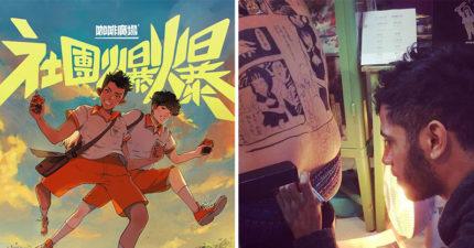 6個「讓你想重念高中」的超熱血社團 巴西漫畫家的「作品主角」竟是台灣高中生!