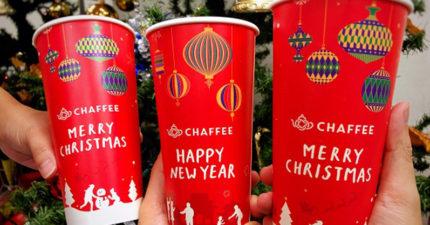 只有4天!CHAFFEE全品項「第二杯半價」慶祝聖誕節 快揪好友全力開喝!