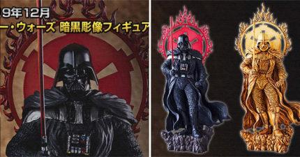 日本推出《星際大戰》超狂周邊!完美融合「黑武士+佛像」粉絲必收