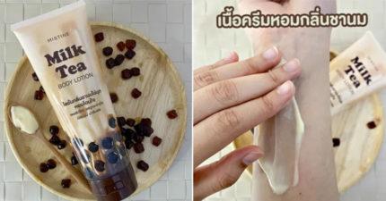 泰國品牌推出獵奇「珍奶乳液」 主打「紅茶+牛奶」都是用真的!