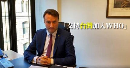 德國議員砲轟「中國封殺台灣」力挺進WHO:「台灣是獨立國家」!