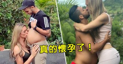 正妹模特「老公懷孕」就快生了 曝光「真實性別」網友狂送祝福