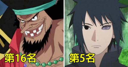 日本票選最讓人深刻的「動漫背叛角色」 第一名光看就超級痛QQ