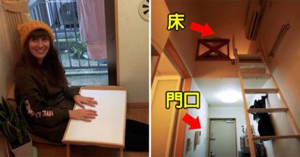 影/把「2.4坪蝸居」變OL豪宅 廁所「可移動」超省空間!
