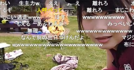 直播主烤肉「不會裝瓦斯罐」 直播到一半「起火爆炸」嚇傻網友!
