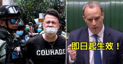 英國無限期中止「香港引渡條約」制裁中國「斷武警火力」!