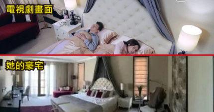 追劇大媽驚覺「女主角竟睡她的床」!豪宅變免費片場下場超慘