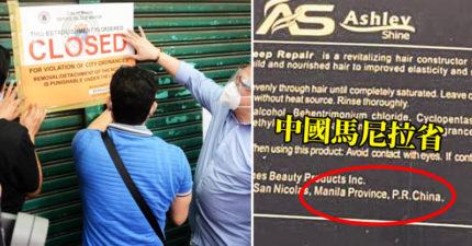 中國產品騙標「中國馬尼拉省」 市長親自上門「勒令停業」!