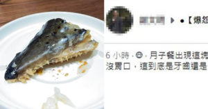 月子餐出現「異型魚肉」超高級部位曝光驚覺:原來賺翻