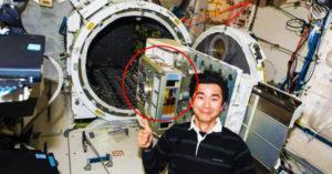 太空發現「超級細菌」真空狀態活3年 連3千倍輻射都殺不死