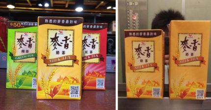 麥香奶茶都市傳說「10元比15元好喝」 網實測:不只麥香這樣