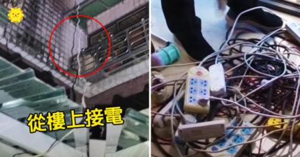 接15條延長線「9樓→1樓」只為充電 網看危險畫面嘆:台灣也很多