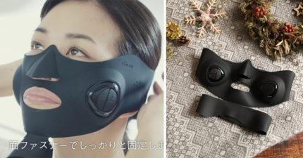 新發明「忍者面罩」大受模特歡迎 用途是讓你「變得更漂亮」